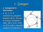 1 okgen3
