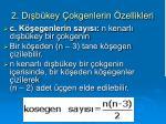 2 d b key okgenlerin zellikleri2