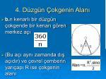 4 d zg n okgenin alan1