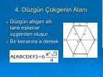 4 d zg n okgenin alan2