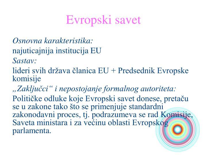 Evropski savet