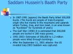 saddam hussein s baath party