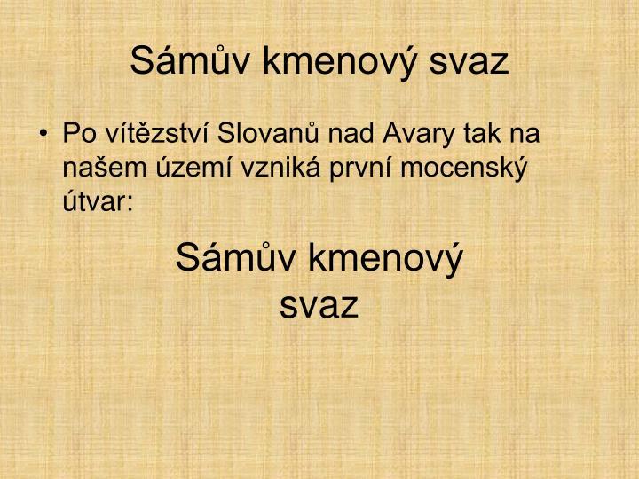 Sámův kmenový svaz