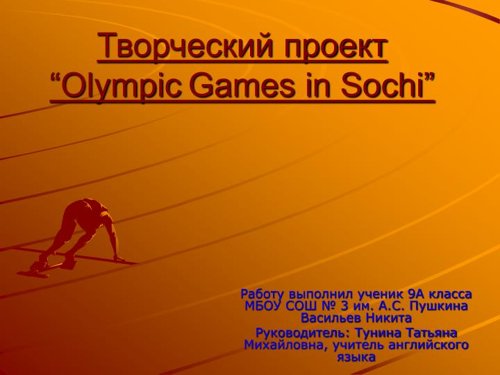 olympic games in sochi n.