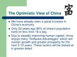 the optimistic view of china
