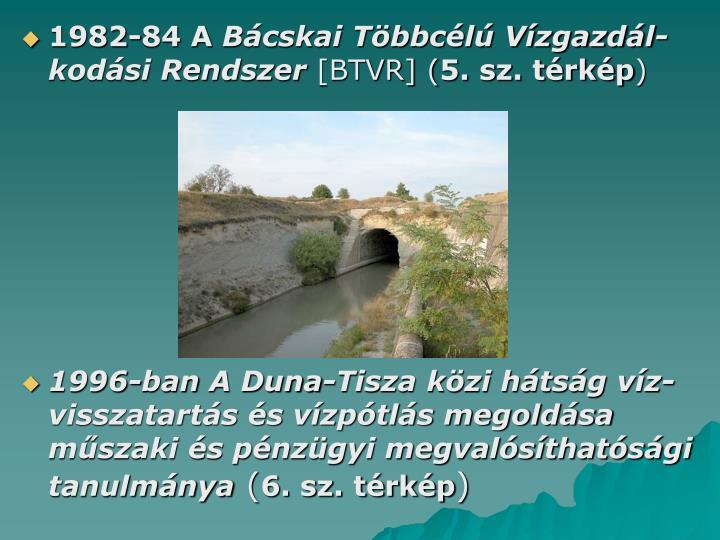 1982-84 A