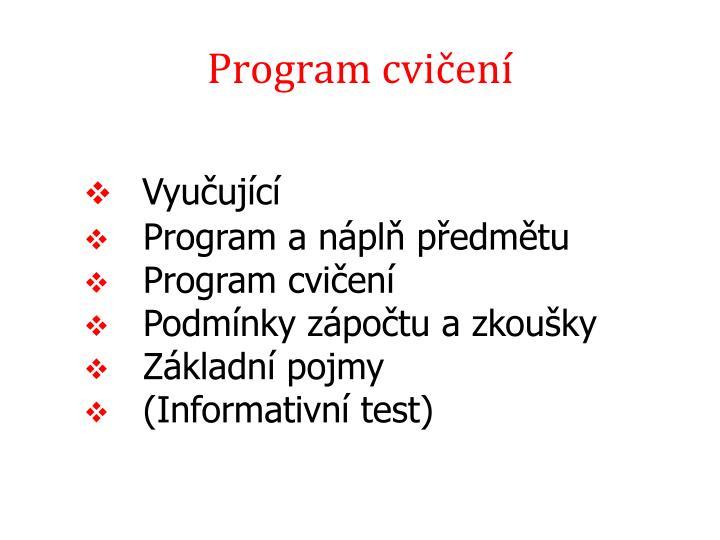 Program cvi en