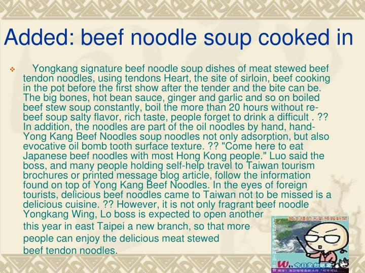 Added: beef noodle soup cooked in