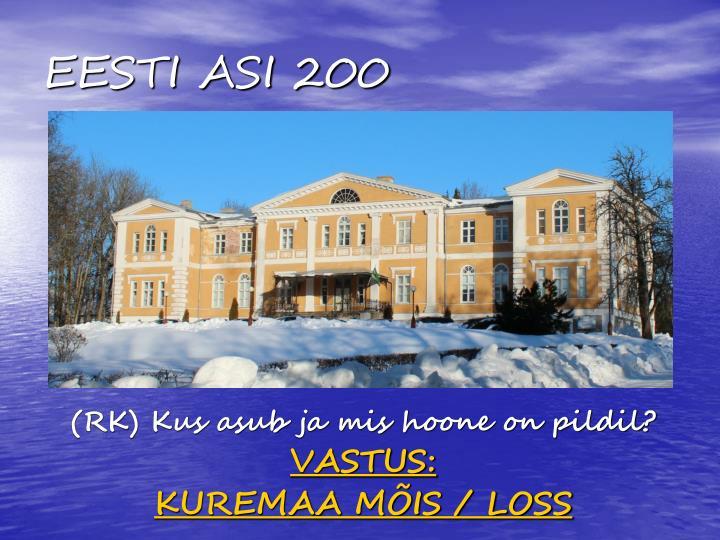 EESTI ASI 200