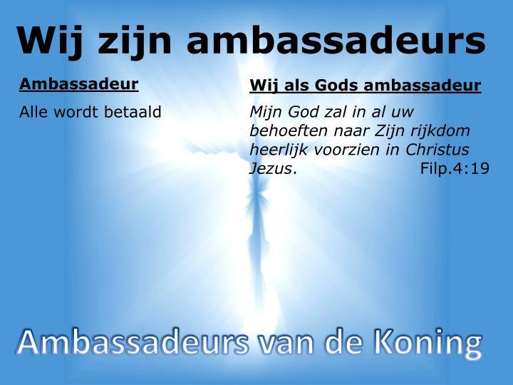 Wij zijn ambassadeurs