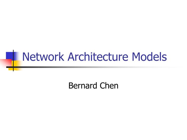 network architecture models n.