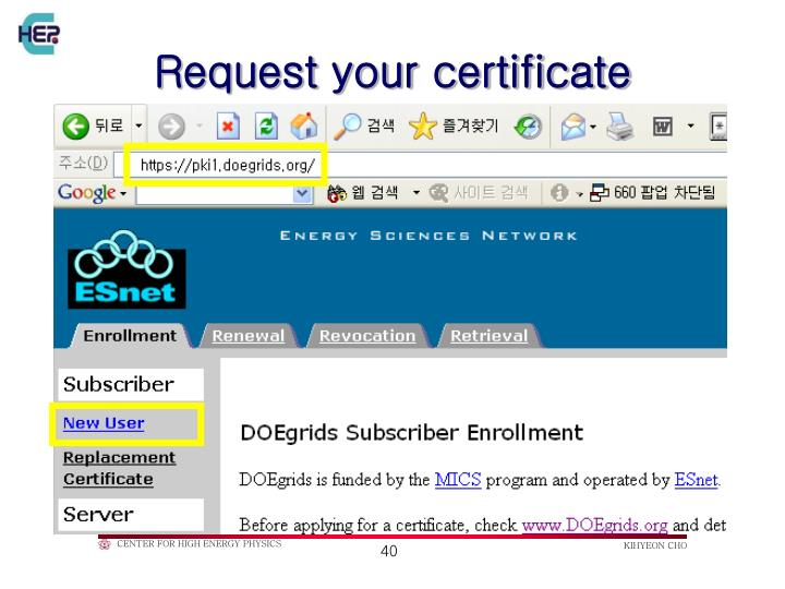 Request your certificate