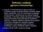 definicija i ure enje ugovora o timesharingu