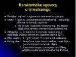 karakteristike ugovora o timesharingu