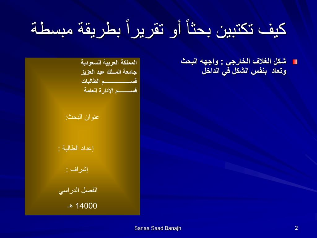 Columbus صفحة غلاف بحث جامعة الملك عبدالعزيز