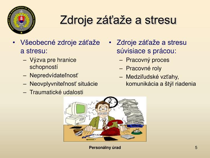 Všeobecné zdroje záťaže a stresu: