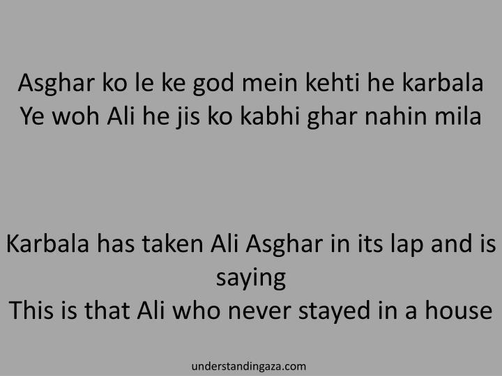 Asghar ko le ke god mein kehti he karbala ye woh ali he jis ko kabhi ghar nahin mila