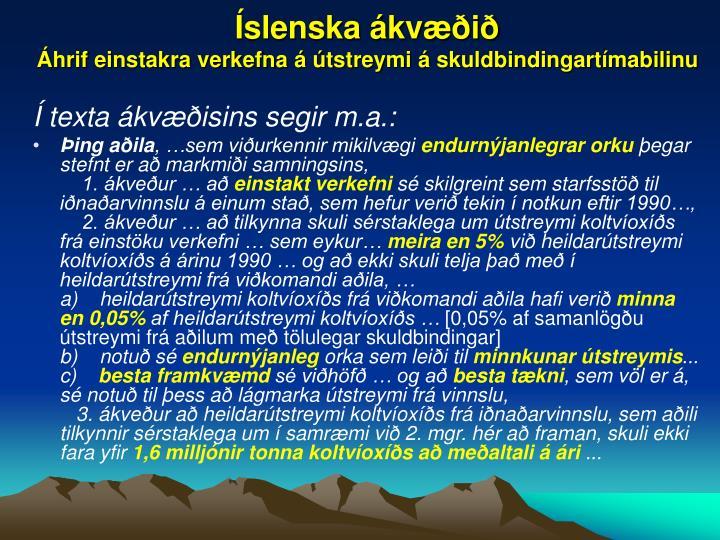 Íslenska ákvæðið