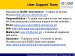 user support team