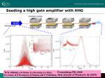 seeding a high gain amplifier with hhg
