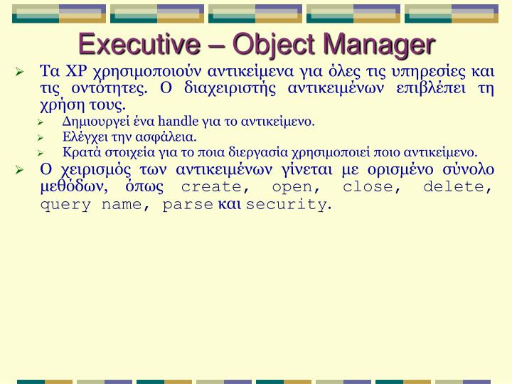 Executive – Object Manager