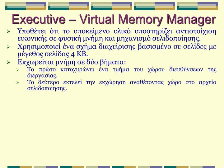 Executive – Virtual Memory Manager