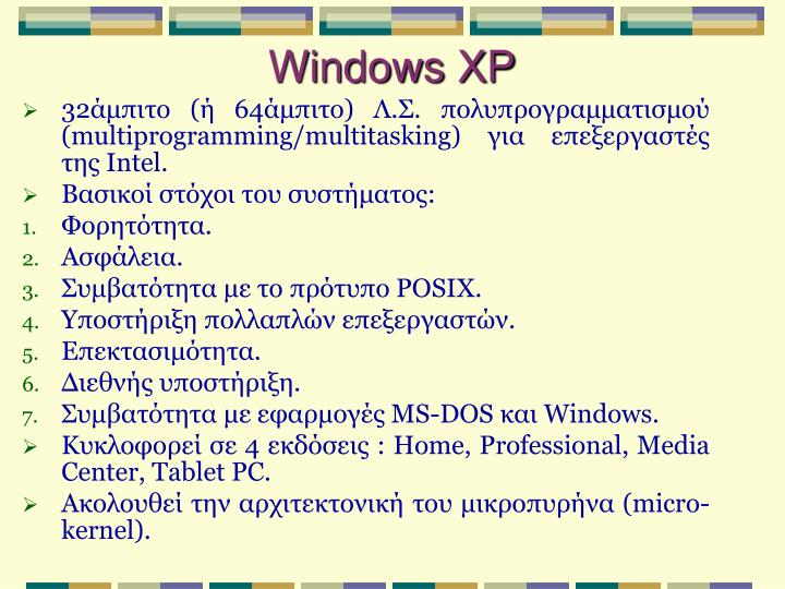 Windows xp1