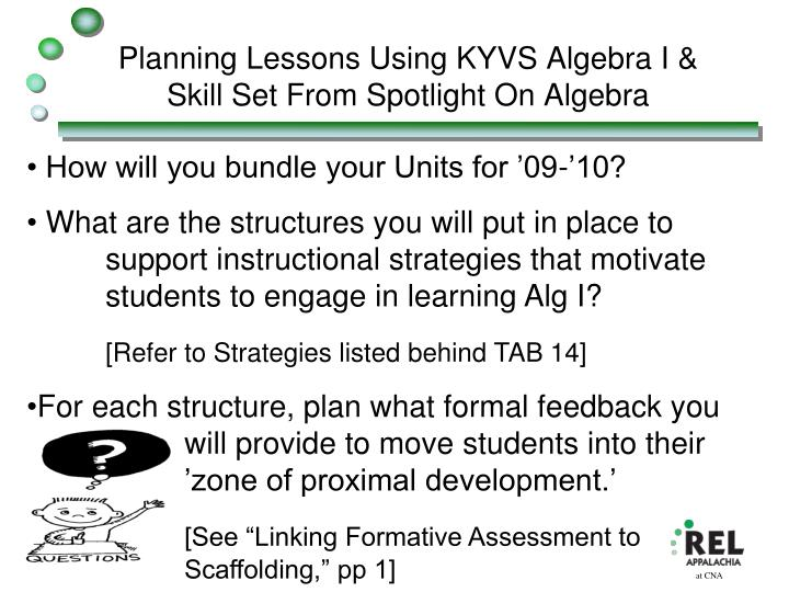 linking assessment to instructional strategies