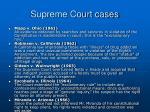 supreme court cases1