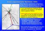 erster experimenteller nachweis 1953