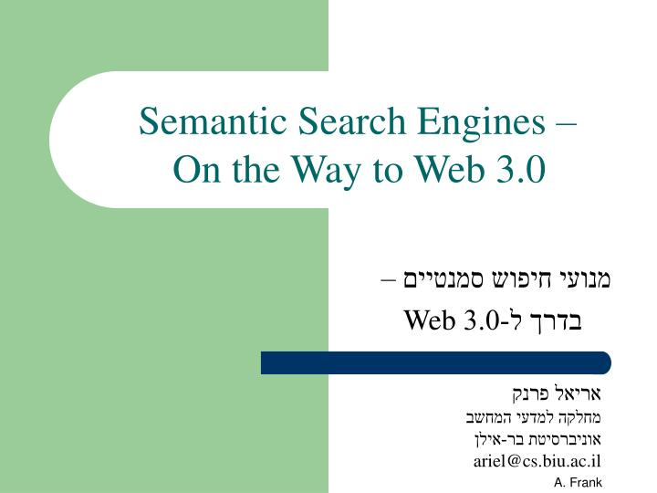 semantic search engines on the way to web 3 0 n.