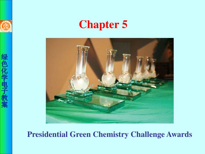 Presidential green chemistry challenge awards
