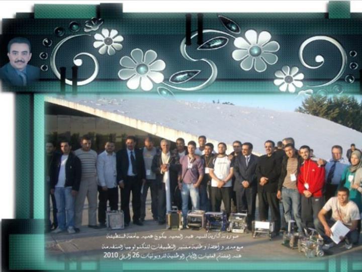 Pr abdelouahab zaatri laboratory of advanced technology applications mechanical department