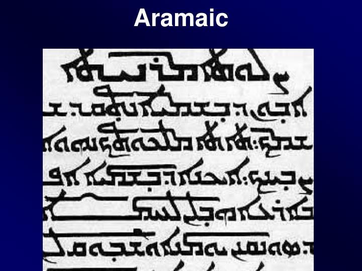Aramaic