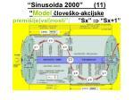 sinusoida 2000 11 model love ko akcijske premi lje val nosti sx sx 1