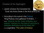 creation of the septuagint