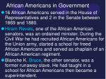 african americans in government