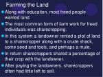 farming the land