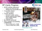 rf cavity progress