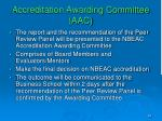 accreditation awarding committee aac