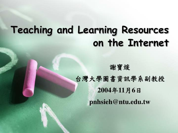 Teaching and learning resources on the internet