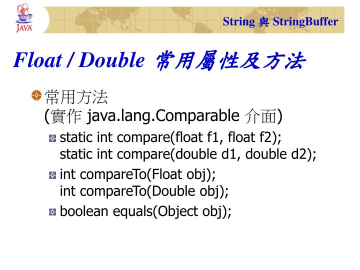 Float / Double