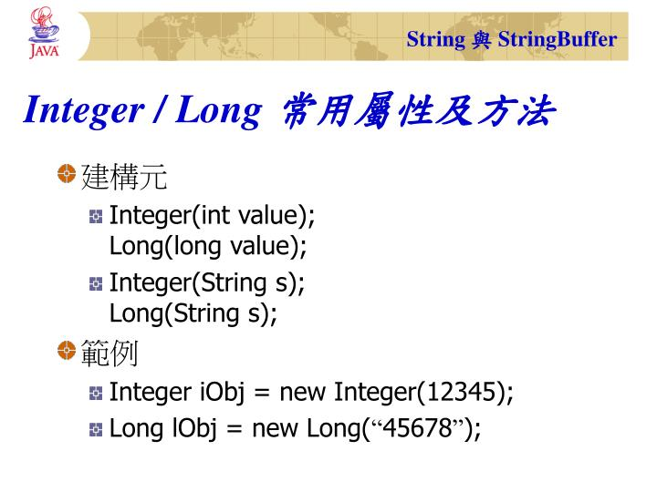 Integer / Long