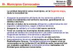 iii municipios convocados