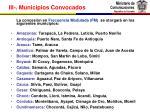 iii municipios convocados1