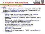 v requisitos de participaci n2