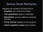 serious game mechanics