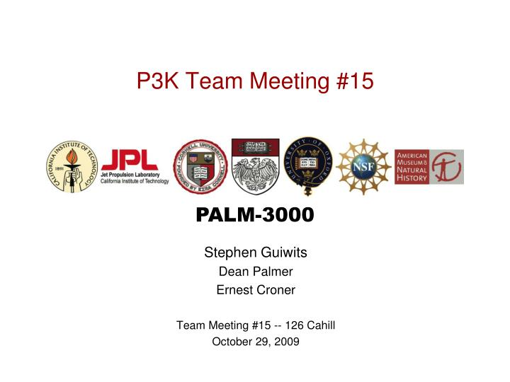 P3k team meeting 15