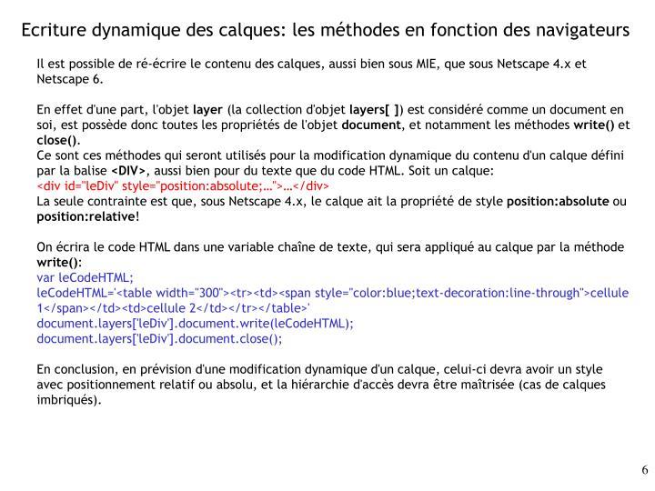 Ecriture dynamique des calques: les méthodes en fonction des navigateurs