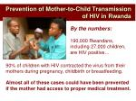 prevention of mother to child transmission of hiv in rwanda